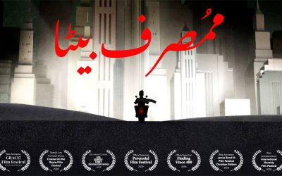 ممُصرف بیٹا – The Prodigal in Urdu